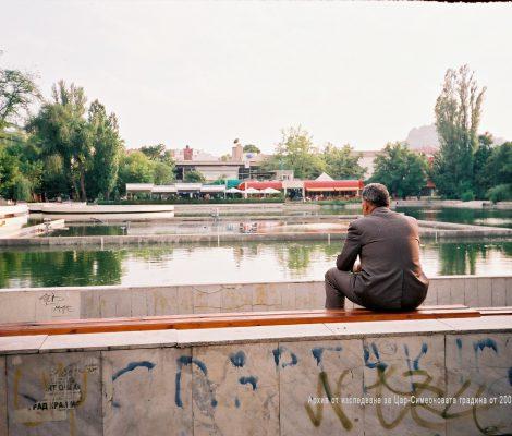 peeshti fontani plovdiv 2003